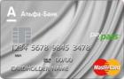 100 дней без процентов Platinum — Кредитная карта / Visa Platinum