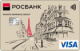 Пенсионная — Дебетовая карта / MasterCard Standard