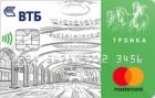 Супер3 — Дебетовая карта / MasterCard World