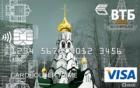 Дар святыне — Дебетовая карта / Visa Classic