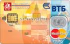 Карта студента — Дебетовая карта / MasterCard Standard, Visa Unembossed