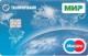Мир — Дебетовая карта / MasterCard Maestro, Мир Classic, JCB Classic