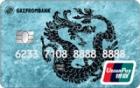 Расчетная — Дебетовая карта / Visa Classic, MasterCard Standard, UnionPay Classic, JCB Classic