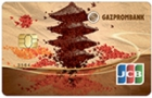 Расчетная Gold — Дебетовая карта / Visa Gold, MasterCard Gold, UnionPay Gold, JCB Gold