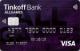 All Games — Кредитная карта / Visa Platinum