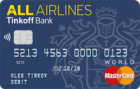 All Airlines — Дебетовая карта / MasterCard World