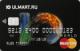 Ulmart — Дебетовая карта / MasterCard World