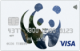 WWF — Дебетовая карта / Visa Classic