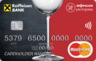 Афиша Рестораны — Дебетовая карта / MasterCard World