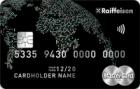 Buy&Fly — Дебетовая карта / MasterCard World Black Edition