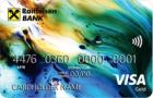 #Всё сразу — Дебетовая карта / Visa Gold