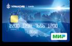 Мир — Дебетовая карта / MasterCard Standard, Мир Debit
