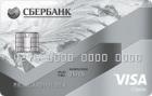 Бесконтактная — Дебетовая карта / Visa Classic, MasterCard Standard