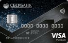 Карта Visa с большими бонусами — Дебетовая карта / Visa Platinum