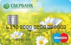 Пенсионная — Дебетовая карта / MasterCard Maestro, Мир Debit