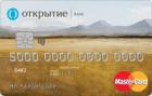 «Карта развлечений» Оптимальный — Дебетовая карта / Visa Gold
