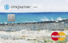 «Карта развлечений» Премиум — Дебетовая карта / Visa Platinum