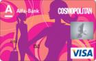Cosmo-карта — Кредитная карта / Visa Classic