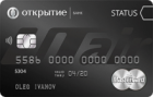 UTair (Премиум) — Дебетовая карта / MasterCard World Black Edition