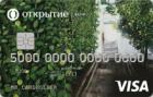 Универсальная (Базовый) — Дебетовая карта / Visa Classic