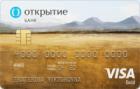 Универсальная (Оптимальный) — Дебетовая карта / Visa Gold