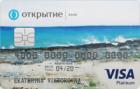 Универсальная (Премиум) — Дебетовая карта / Visa Platinum