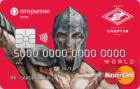 «Карта Гладиатора» Базовый — Дебетовая карта / MasterCard World