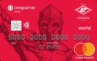 «Карта Гладиатора» Премиум — Дебетовая карта / MasterCard World