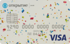 Подарочная — Дебетовая карта / Visa Classic
