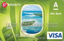 S7 Priority Green Visa Classic