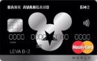 B-2 — Дебетовая карта / MasterCard World