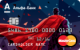 Next — Дебетовая карта / MasterCard Standard