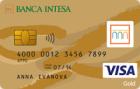 Intesa Super — Дебетовая карта / Visa Gold