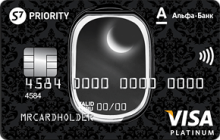 S7 Priority Visa Platinum Black