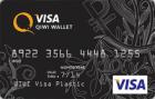 QIWI Visa Plastic — Дебетовая карта / Visa Classic