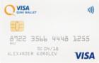 QIWI Visa Premium — Дебетовая карта / Visa Platinum
