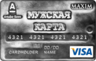 Мужская карта — Кредитная карта / Visa Classic