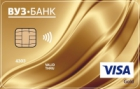 Кредитная Gold Cash Back — Кредитная карта / Visa Gold