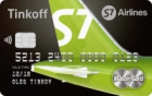 S7 Airlines Black Edition — Кредитная карта / MasterCard World Black Edition