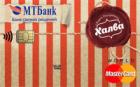 Халва — Кредитная карта / MasterCard World