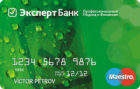 MasterCard Instant Issue — Дебетовая карта / MasterCard Instant Issue