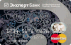 MasterCard Platinum — Дебетовая карта / MasterCard Platinum