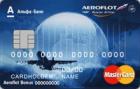 Аэрофлот MasterCard Standard — Кредитная карта / MasterCard Standard