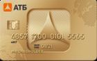 90 даром — Кредитная карта / Visa Gold
