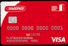 Хоум Кредит–ЭЛЬДОРАДО — Кредитная карта / Visa Classic