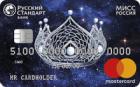 Банк в кармане Мисс Россия — Дебетовая карта / MasterCard World
