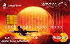 Аэрофлот MasterCard Gold — Кредитная карта / MasterCard Gold