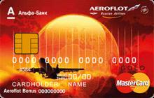 Аэрофлот MasterCard Gold