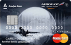 Аэрофлот MasterCard Platinum — Кредитная карта / MasterCard Platinum