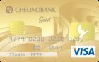 Золотая с льготным периодом — Кредитная карта / Visa Gold